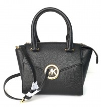 Michael Kors HUDSON SM LEATHER SATCHEL